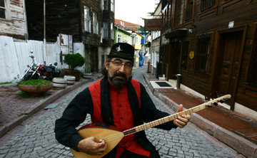Turkish Sufi Mystic Music and Dance