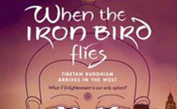 Movie Night: When The Iron Bird Flies