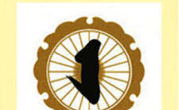 Ashe Mahamudra Nine-Day Retreat