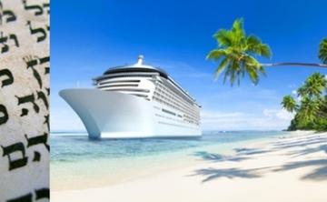 Shiviti Cruises