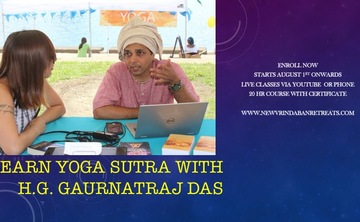 Patanjali Yoga Sutra Online lessons