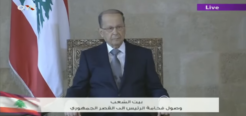 Newly elected Lebanese President Michel Aoun sits for the first time in the presidential chair at Baabda Palace. Source: