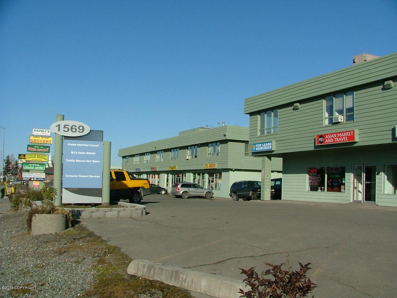 1565 Bragaw Street #201/202/205, Anchorage, AK 99504