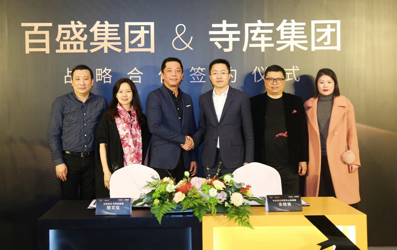 Secoo & Parkson Strategic Signing Ceremony