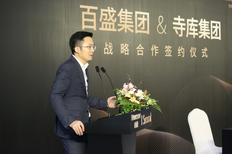 Founder and CEO of Secoo Richard Li gave a speech for the ceremony