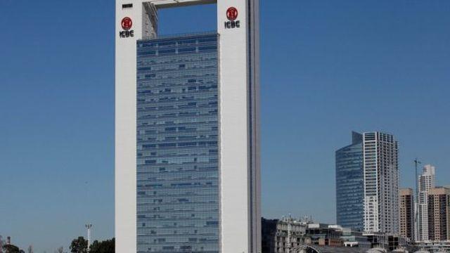 ICBC Compr Sus Oficinas Corporativas En La Torre Madero