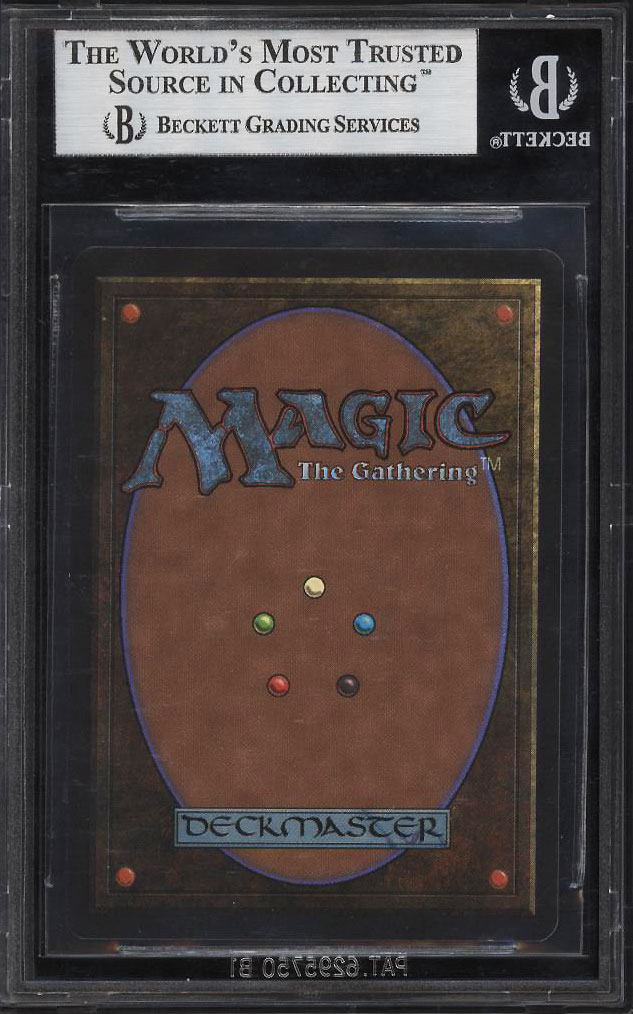 Image 2 of: 1993 Magic The Gathering MTG Beta Mox Pearl R A BGS 9 MINT (PWCC)