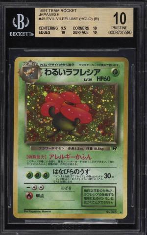 Image of: 1997 Pokemon Japanese Team Rocket Holo Evil Vileplume #46 BGS 10 PRISTINE (PWCC)