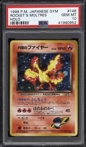 Image of: 1998 Pokemon Japanese Gym Holo Rocket's Moltres #146 PSA 10 GEM MINT (PWCC)