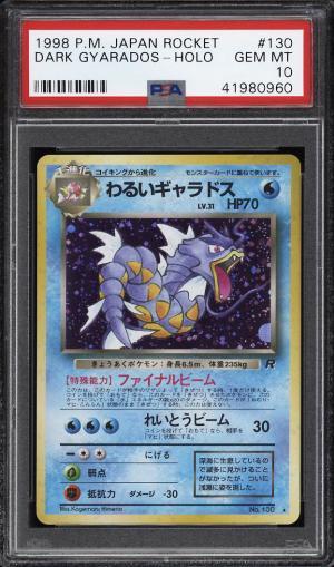 Image of: 1998 Pokemon Japanese Rocket Holo Dark Gyarados #130 PSA 10 GEM MINT (PWCC)