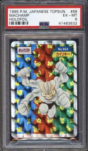 Image of: 1995 Pokemon Japanese Topsun Holofoil Machamp #68 PSA 6 EXMT (PWCC)