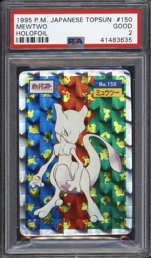 Image of: 1995 Pokemon Japanese Topsun Holofoil Mewtwo #150 PSA 2 GD (PWCC)