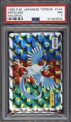 Image of: 1995 Pokemon Japanese Topsun Holofoil Articuno #144 PSA 7 NRMT (PWCC)
