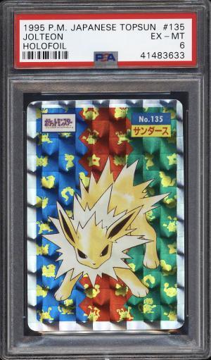 Image of: 1995 Pokemon Japanese Topsun Holofoil Jolteon #135 PSA 6 EXMT (PWCC)