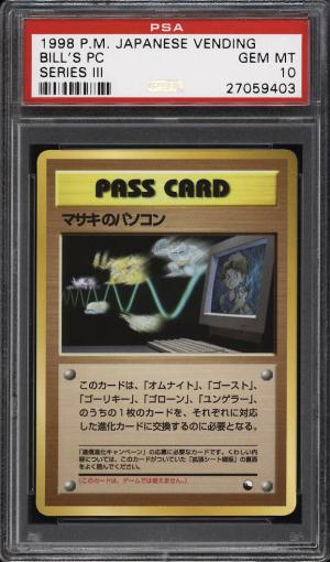 Image of: 1998 Pokemon Japanese Vending Pass Card Series III Bill's PC PSA 10 GEM (PWCC)