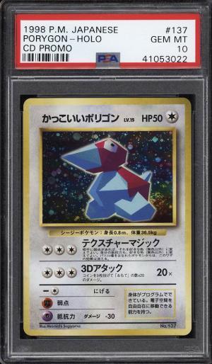 Image of: 1998 Pokemon Japanese CD Promo Holo Porygon #137 PSA 10 GEM MINT (PWCC)