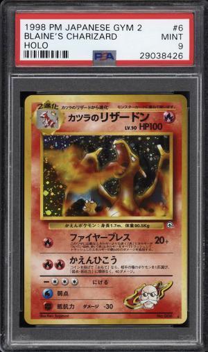 Image of: 1998 Pokemon Japanese Gym 2 Holo Blaine's Charizard #6 PSA 9 MINT (PWCC)