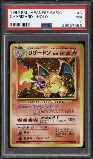 Image of: 1996 Pokemon Japanese Basic Holo Charizard #6 PSA 7 NRMT (PWCC)