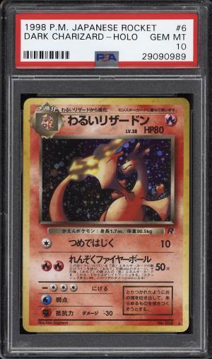 Image of: 1998 Pokemon Japanese Rocket Holo Dark Charizard #6 PSA 10 GEM MINT (PWCC)