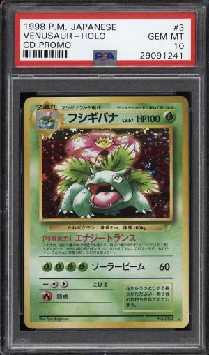 Image of: 1998 Pokemon Japanese CD Promo Holo Venusaur #3 PSA 10 GEM MINT (PWCC)