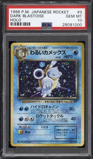 Image of: 1998 Pokemon Japanese Rocket Holo Dark Blastoise #9 PSA 10 GEM MINT (PWCC)
