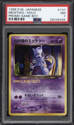 Image of: 1998 Pokemon Japanese Game Boy Promo Holo Mewtwo #150 PSA 7 NRMT (PWCC)