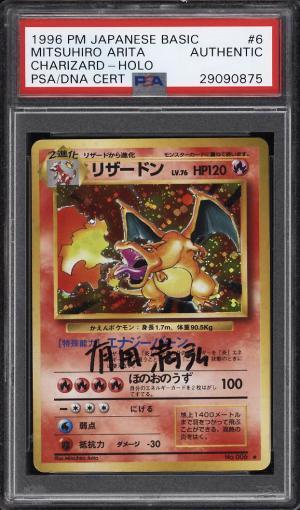 Image of: 1996 Pokemon Japanese Basic Holo Charizard Mitsuhiro Arita Autograph PSA (PWCC)
