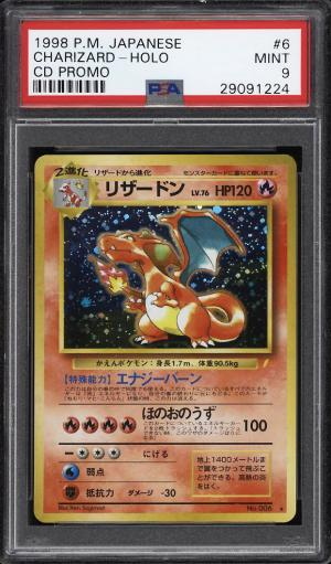 Image of: 1998 Pokemon Japanese CD Promo Holo Charizard #6 PSA 9 MINT (PWCC)