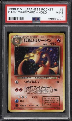 Image of: 1998 Pokemon Japanese Rocket Holo Dark Charizard #6 PSA 9 MINT (PWCC)