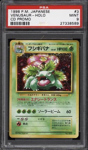 Image of: 1998 Pokemon Japanese CD Promo Holo Venusaur #3 PSA 9 MINT (PWCC)