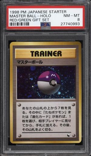 Image of: 1998 Pokemon Japanese Starter Red Green Gift Holo Master Ball PSA 8 NM-MT (PWCC)