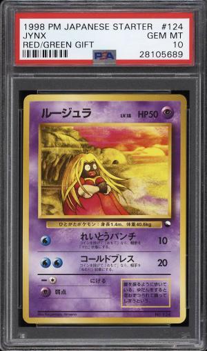 Image of: 1998 Pokemon Japanese Starter Red Green Gift Jynx #124 PSA 10 GEM MINT (PWCC)