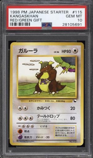 Image of: 1998 Pokemon Japanese Starter Red Green Gift Kangaskhan #115 PSA 10 GEM (PWCC)