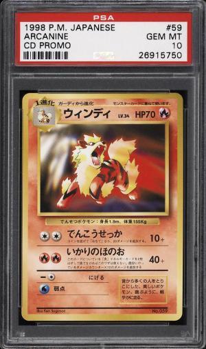 Image of: 1998 Pokemon Japanese CD Promo Arcanine #59 PSA 10 GEM MINT (PWCC)