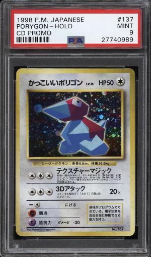Image of: 1998 Pokemon Japanese CD Promo Holo Porygon #137 PSA 9 MINT (PWCC)