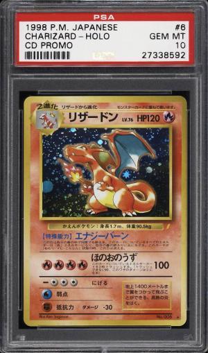 Image of: 1998 Pokemon Japanese CD Promo Holo Charizard #6 PSA 10 GEM MINT (PWCC)