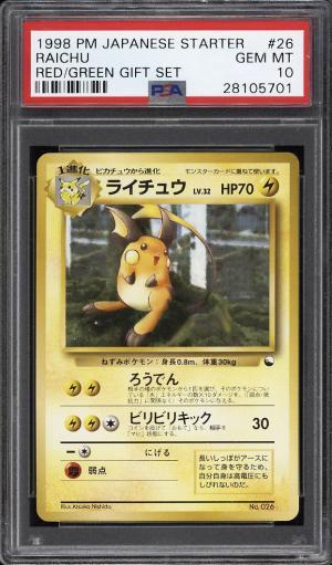 Image of: 1998 Pokemon Japanese Starter Red Green Gift Raichu #26 PSA 10 GEM MINT (PWCC)