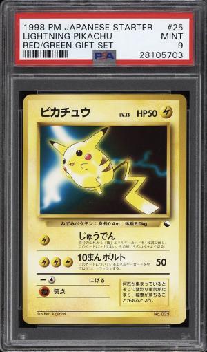 Image of: 1998 Pokemon Japanese Starter Red Green Gift Lightning Pikachu #25 PSA 9 (PWCC)