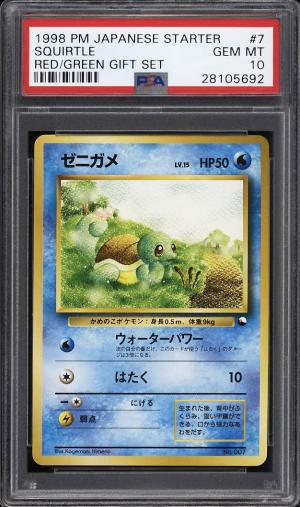 Image of: 1998 Pokemon Japanese Starter Red Green Gift Squirtle #7 PSA 10 GEM MINT (PWCC)