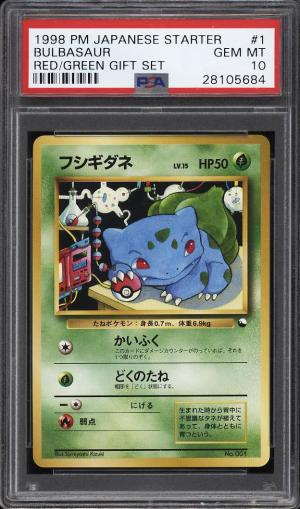 Image of: 1998 Pokemon Japanese Starter Red Green Gift Bulbasaur #1 PSA 10 GEM MINT (PWCC)