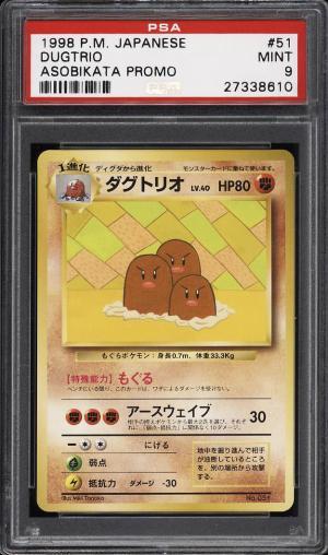 Image of: 1998 Pokemon Japanese Promo Asobikata Dugtrio #51 PSA 9 MINT (PWCC)