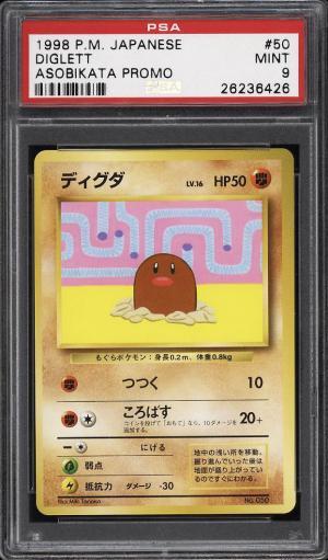 Image of: 1998 Pokemon Japanese Promo Asobikata Diglett #50 PSA 9 MINT (PWCC)