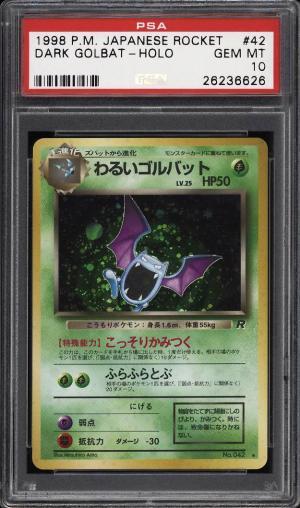 Image of: 1998 Pokemon Japanese Rocket Holo Dark Golbat #42 PSA 10 GEM MINT (PWCC)