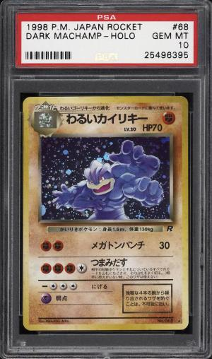 Image of: 1998 Pokemon Japanese Rocket Holo Dark Machamp #68 PSA 10 GEM MINT (PWCC)