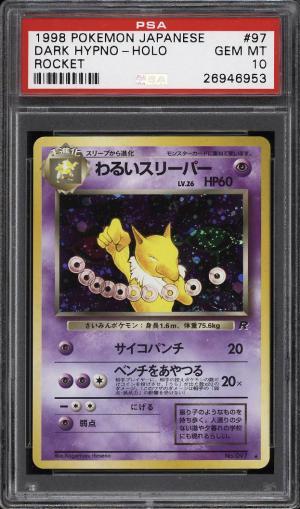 Image of: 1998 Pokemon Japanese Rocket Holo Dark Hypno #97 PSA 10 GEM MINT (PWCC)