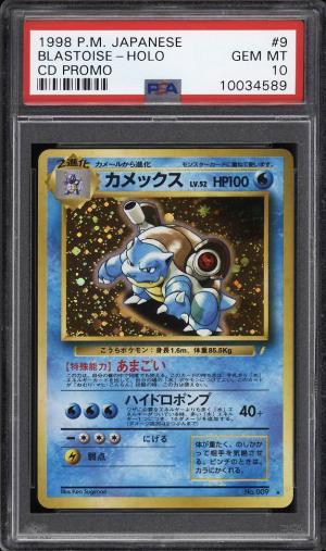 Image of: 1998 Pokemon Japanese CD Promo Holo Blastoise #9 PSA 10 GEM MINT (PWCC)