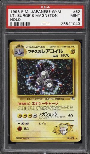 Image of: 1998 Pokemon Japanese Gym Holo Lt. Surge's Magneton #82 PSA 9 MINT (PWCC)