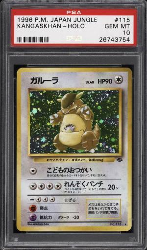 Image of: 1996 Pokemon Japanese Jungle Holo Kangaskhan #115 PSA 10 GEM MINT (PWCC)