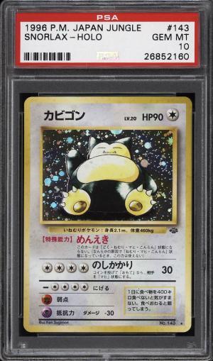 Image of: 1996 Pokemon Japanese Jungle Holo Snorlax #143 PSA 10 GEM MINT (PWCC)