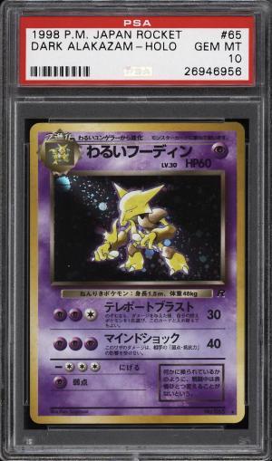 Image of: 1998 Pokemon Japanese Rocket Holo Dark Alakazam #65 PSA 10 GEM MINT (PWCC)